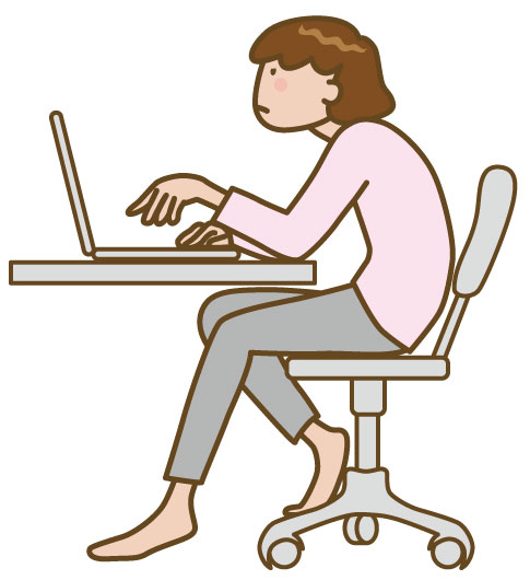 パソコン時の姿勢