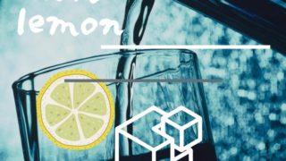 塩レモン水